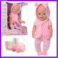 Кукла пупс 42 см Беби Борн 8020-458