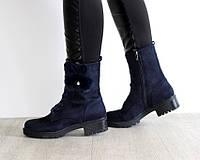 Ботинки женские демисезонные, фото 1
