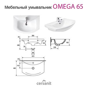 Тумба под раковину для ванной комнаты Венеция Вт 1-65м ( дуб молочный ) с умывальником Omega 65 ВанЛанд, фото 2