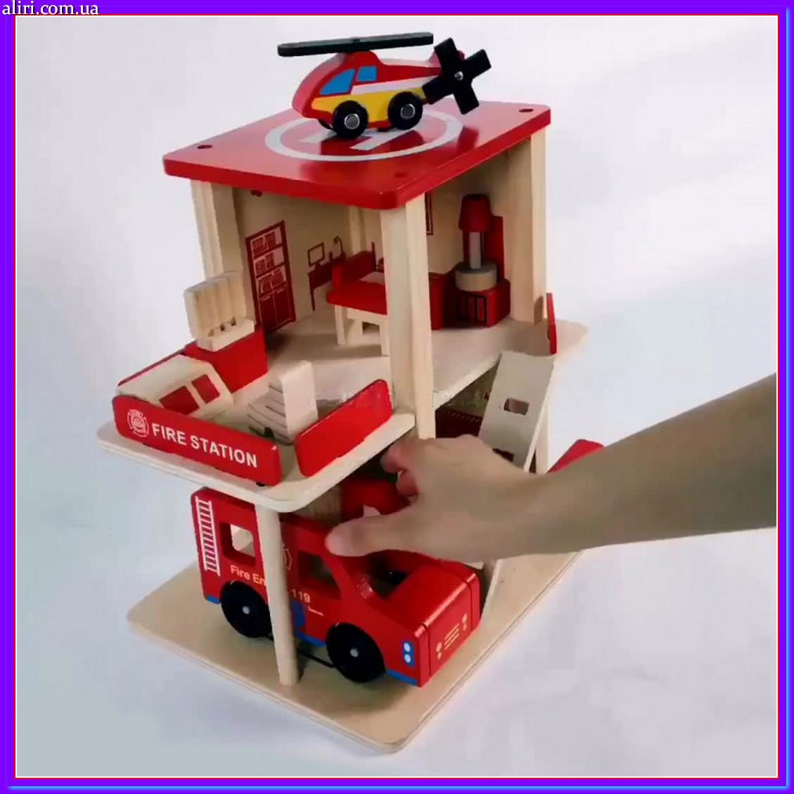 Деревянная игрушка Гараж MD 1059-2 пожарная станция