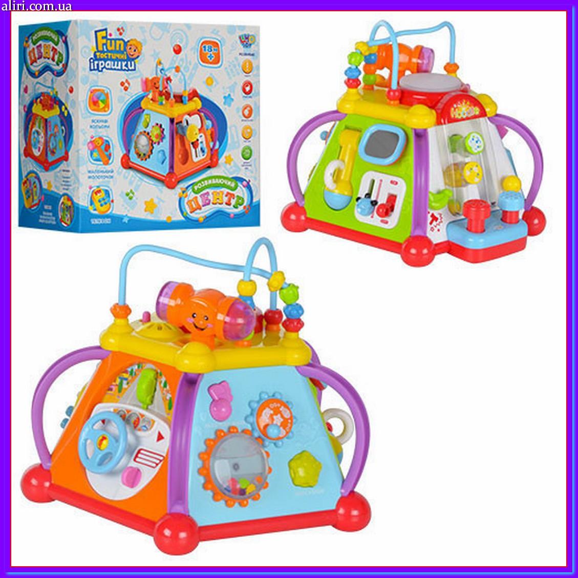 Музыкальная развивающая игрушка Мультибокс 15 игр для малышей