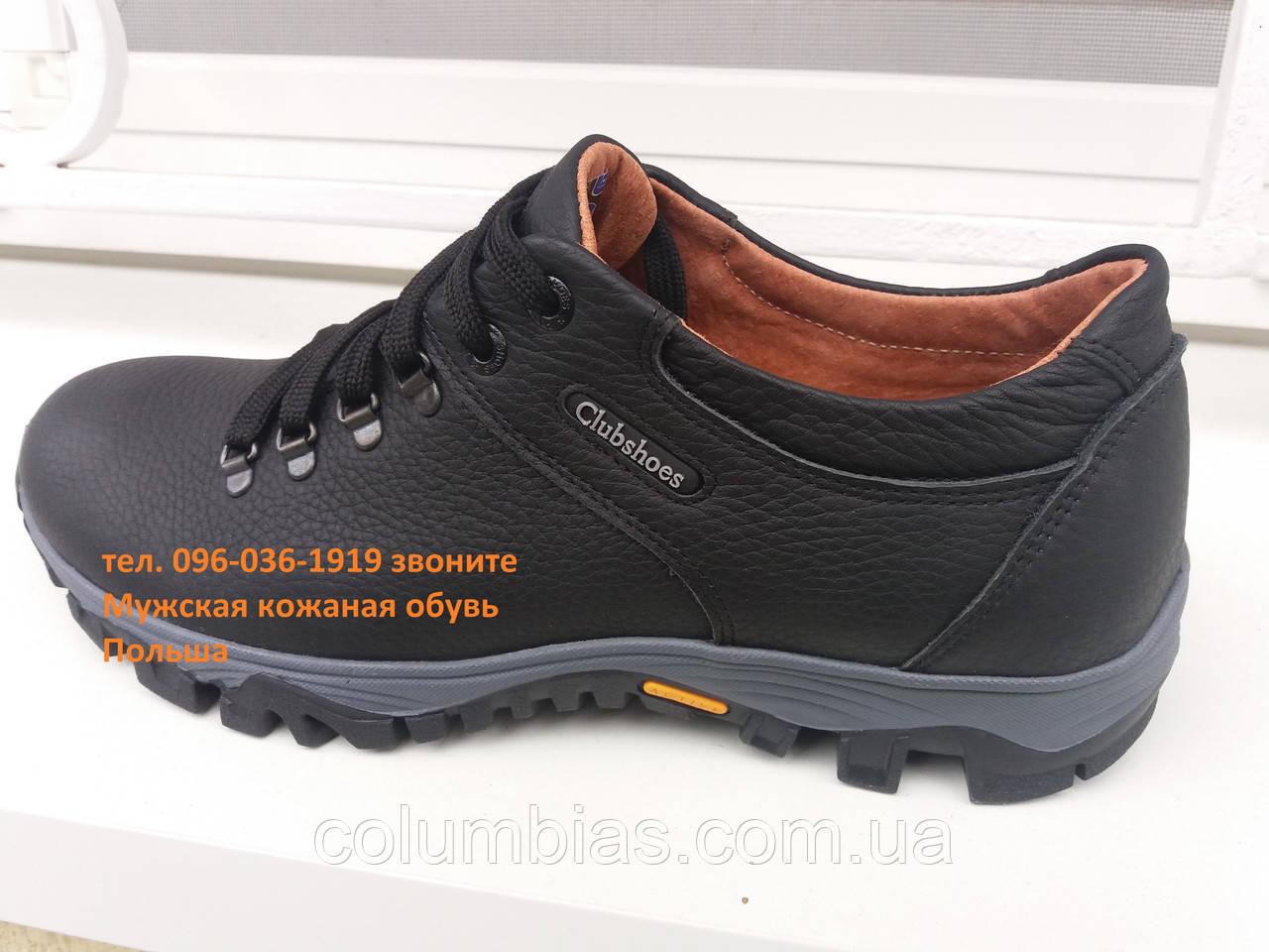 Кожаные мужские кроссовки Соlambia е7