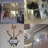 Декоративные зеркальные наклейки на стены «Мозаика» 100 шт. Интерьерные  акриловые декор-наклейки,  ХРОМ.