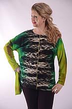 Свитер бомбер блузон  изумрудно зеленый купон тигра на молнии Бл 177-2