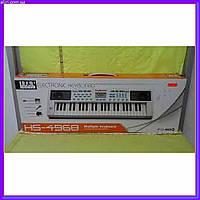 Синтезатор HS4968B с микрофоном от сети, фото 1