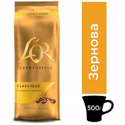 Кофе в зернах L'OR Crema Absolute Classic 500 г.