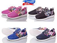 Кроссовки для девочки р 31-36 ( код 2220-00) МАЛОМЕРКИ.