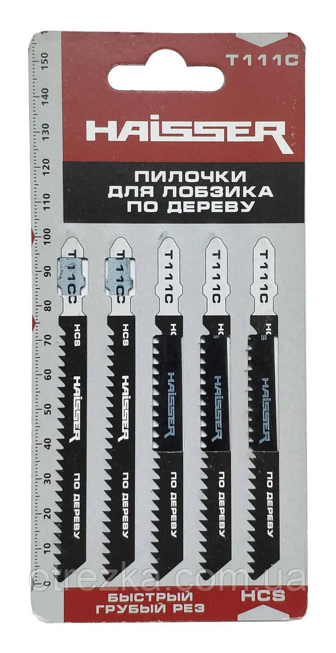 Пилочки для электролобзика HAISSER T111C (5 шт.)