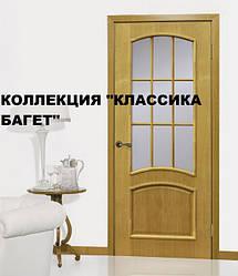"""КОЛЛЕКЦИЯ """"КЛАССИКА БАГЕТ"""""""