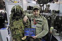 """Фирма """"Тренд"""" участвовала в выставке """"Стрелок Експо. Охота, Рибалка, Туризм"""" с 19 по 22 марта 2015г."""