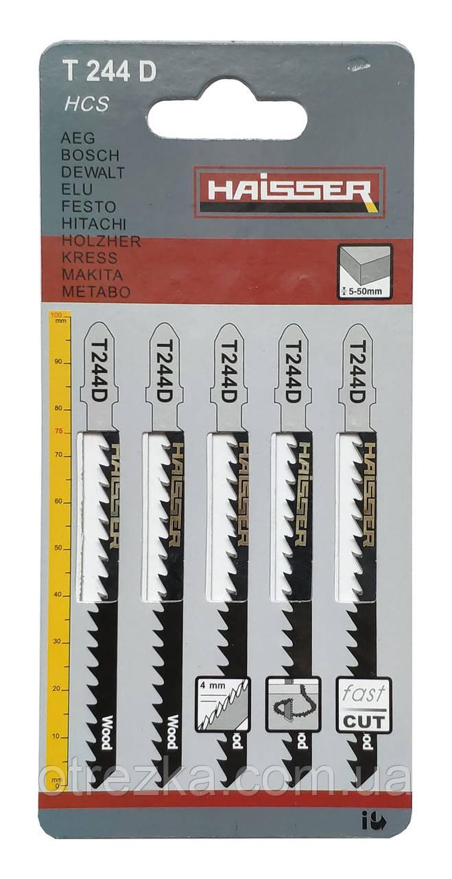 Пилочки для электролобзика HAISSER T244D (5 шт.)
