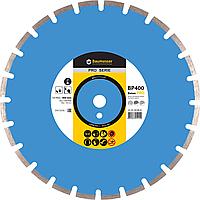 Круг алмазный Baumesser Beton Pro 400 мм сегментный отрезной диск по бетону (94120008026)