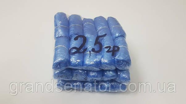Бахилы - 2.5 г - 0.15 грн / 1 шт, фото 2