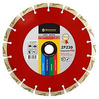 Круг алмазный Baumesser Ziegelstein Pro 230мм  сегментный диск для резки кирпича и бетона (94315090017)