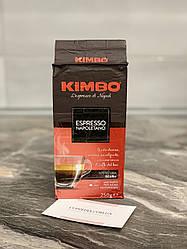 Меленої кави Kimbo Espresso Napoletano 250 грм