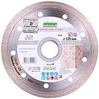 Круг алмазный Distar 1A1R Bestseller Ceramics 125мм отрезной диск по керамической плитке для УШМ (11315095010)