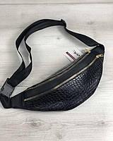 Черная сумка бананка на пояс 60904 большая на плечо под крокодила, фото 1