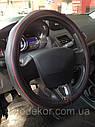 Оплетка на руль, экокожа черно красная., фото 2