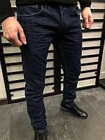 мужские прямые джинсы классические синие