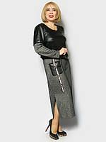 Стильное платье большого размера для деловой женщины. Размер 52, 54, 56