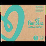 Подгузники Pampers Active Baby Размер 4 (Maxi) 9-14 кг,  58 подгузников CPA, фото 4