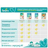 Подгузники Pampers Active Baby Размер 4 (Maxi) 9-14 кг,  58 подгузников CPA, фото 5