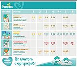 Подгузники Pampers Active Baby Размер 4 (Maxi) 9-14 кг,  58 подгузников CPA, фото 6