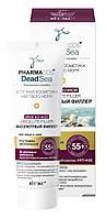 Крем нічний 55+ «Аbsolute filler Абсолютний філлер» - Витэкс Pharmacos Dead Sea