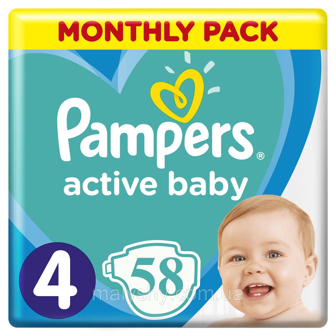 Подгузники Pampers Active Baby Размер 4 (Maxi) 9-14 кг,  58 подгузников CPA