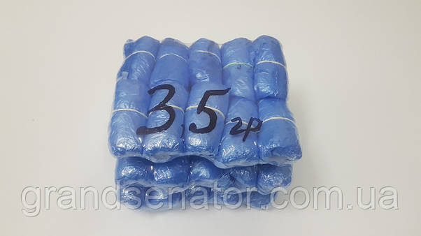 Бахилы 3.5 г - 0.14 грн / 1 шт (россыыпью), фото 3