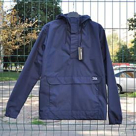 Анорак куртка Corsar - Classic темно синяя (мужская/чоловіча)