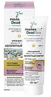 Крем денний 55+ Аbsolute lifting Абсолютний ліфтинг Витэкс Pharmacos Dead Sea