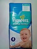 Подгузники Pampers Active Baby Размер 4 (Maxi) 9-14 кг,  58 подгузников CPA, фото 2