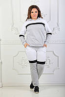 Легкий женский спортивный костюм двухнитка светлый  Elegance батал