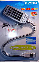 USB Лампа, подсветка для ноутбука, 28 LED диодов
