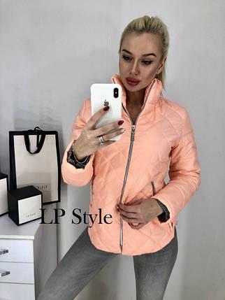 Персиковая стеганная куртка на молнии, фото 2