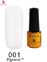 Гель-лак F.O.X Pigment 001 (белый) 6 мл