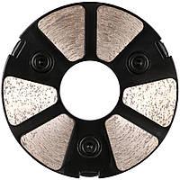 Фреза алмазная Baumesser Beton Pro GS-S 95/МШМ-6 №00 для шлифования бетонных и мозаичных полов (97023097004)