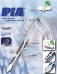 Изделия для гинекологии