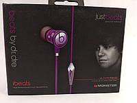 Наушники Beats by Dr. Dre (iBeats),Purple