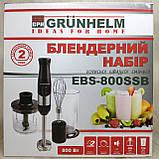 Погружной блендер Grunhelm 800 Вт, фото 9