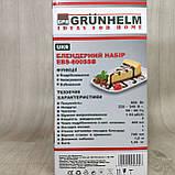 Погружной блендер Grunhelm 800 Вт, фото 10