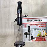 Погружной блендер Grunhelm 800 Вт, фото 4