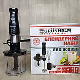 Погружной блендер Grunhelm 800 Вт, фото 2