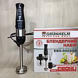 Погружной блендер Grunhelm 800 Вт, фото 3