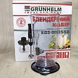 Погружной блендер Grunhelm 800 Вт, фото 5