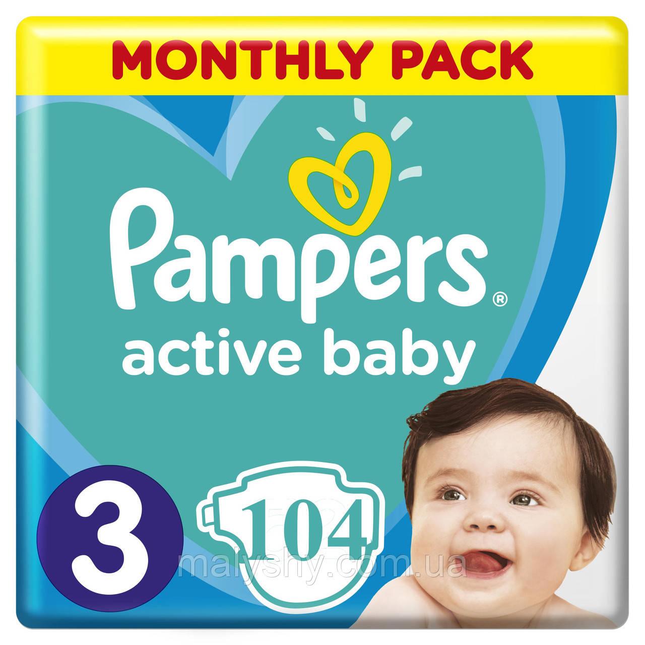 Подгузники Pampers Active Baby Размер 3 (Midi) 6-10 кг, 104 подгузника CPA