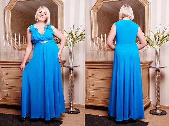 Сарафан Глория (голубой), фото 2
