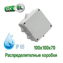 Розподільна коробка 100x100x70 Такела IP65