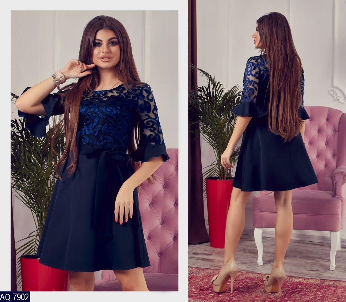 db428c83163 Женское красивое нарядное мини платье с поясом